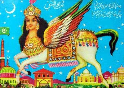 The Divine Feminine in Islam